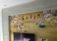 眉山香颂城 3室2厅2卫 120㎡高档装修