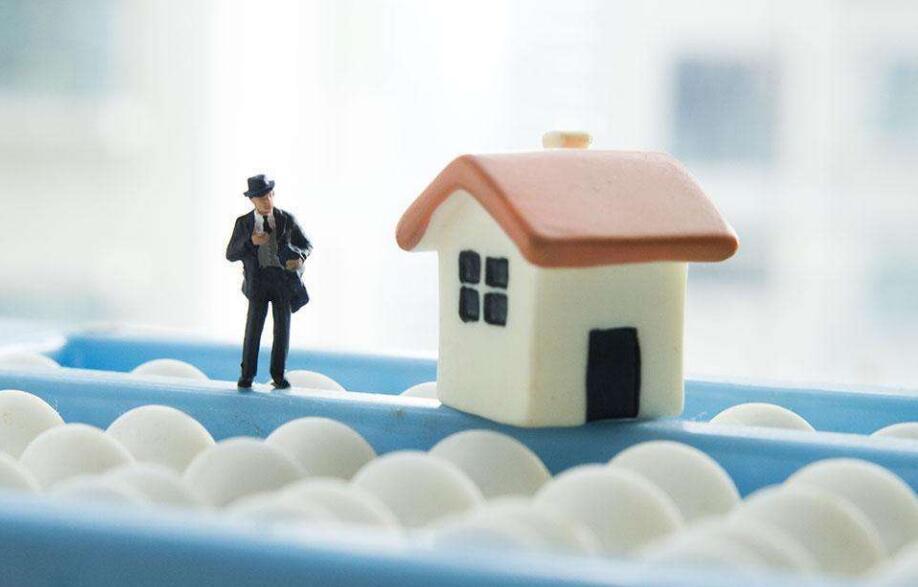 现在政策不一样了,别以为房产证上面有你的名字房子就是你的
